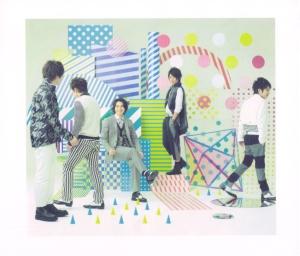 """Arashi """"Boku no miteiru fukei"""" LE booklet Scan0019"""
