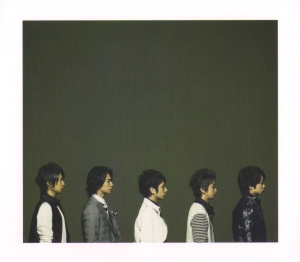 """Arashi """"Boku no miteiru fukei"""" LE booklet Scan0032"""