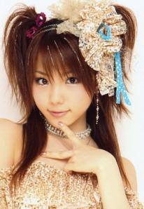 Tanaka Reina4