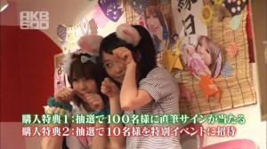 Sasshi...a wota? yes!  \(^o^)/☆ \(^o^)/☆