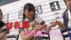 Mmm...the Sasshi♥ in all of us (人∀`*)
