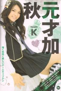 AKB48 Team K's Akimoto Sayaka