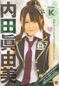 AKB48 Team K's Uchida Mayumi