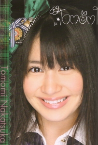 AKB48 Team K's Nakatsuka Tomomi