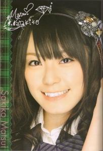 AKB48 Team K's Matsui Sakiko