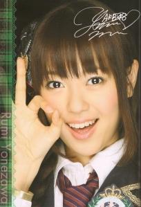 AKB48 Team K's Yonezawa Rumi
