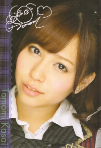 AKB48 Team B's Kasai Tomomi