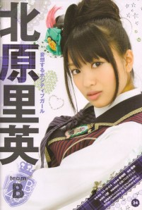 AKB48 Team B's Kitahara Rie