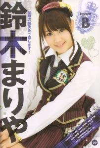 AKB48 Team B's Suzuki Mariya