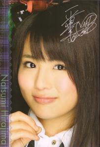 AKB48 Team B's Hirajima Natsumi