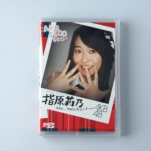 Sashihara Rino AKB 5400sec release