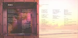 """Amuro Namie """"Break It""""/ """"Get Myself Back (inner jacket scan) """""""