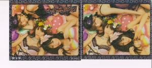 "AKB48 ""Heavy Rotation"" type A (jacket scan w/ outer sleeve)"