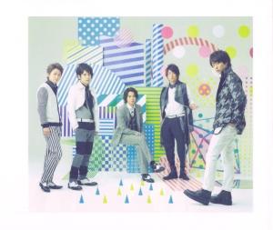 """Arashi♥ """"Boku no miteiru fukei"""" LE booklet  Scan0001"""