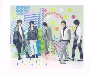 """Arashi """"Boku no miteiru fukei"""" LE booklet Scan0018"""