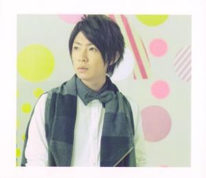 """Arashi """"Boku no miteiru fukei"""" LE booklet Scan0026"""
