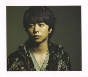 """Arashi """"Boku no miteiru fukei"""" LE booklet Scan0027"""