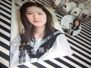 """Suzuki Airi """"Toukoubi"""" shashinshuu"""
