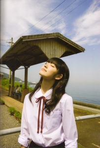"""Suzuki Airi """"Toukoubi"""" Scan0053"""