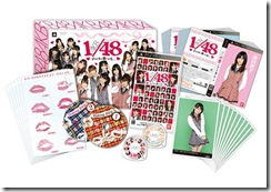 AKB1 48 Idol to koishitara LE first press edition psp game