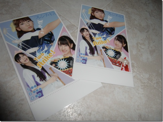 French Kiss Strike trading cards