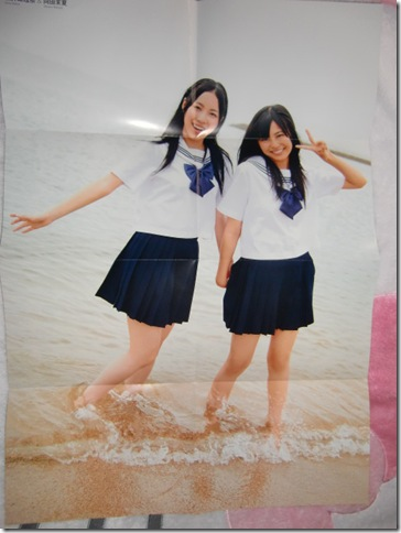 Gravure The Television Vol. 17 poster (side b)
