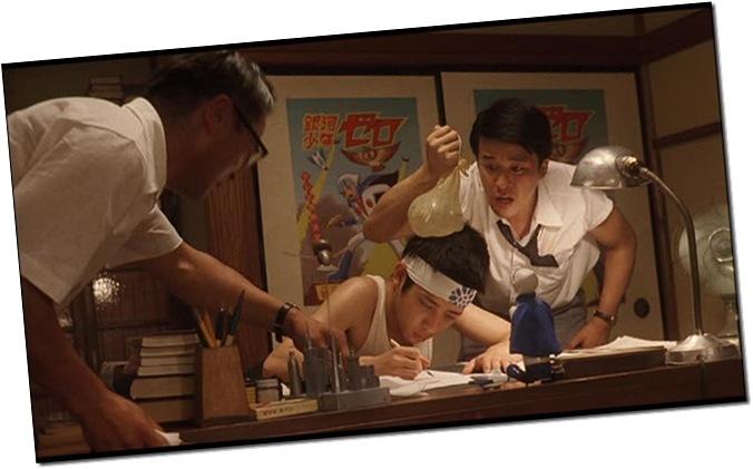 Nino♥ in Kiiro Namida