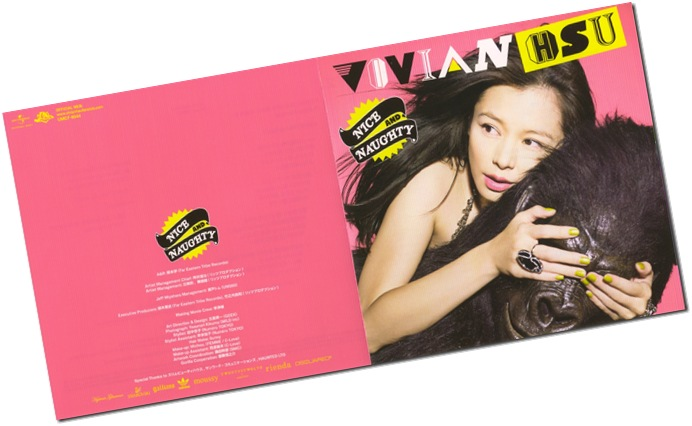 "Vivian Hsu ""NICE AND NAUGHTY"" LE first press (jacket scan)"