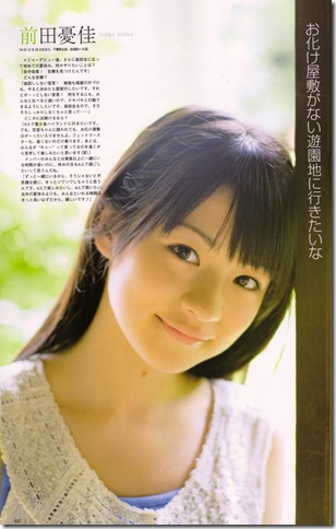 scan0023