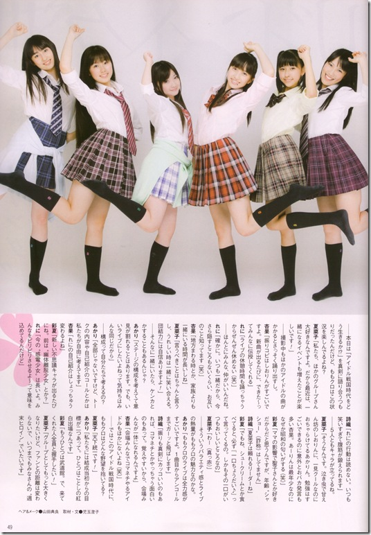 scan0032