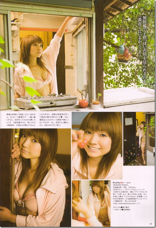 scan0035