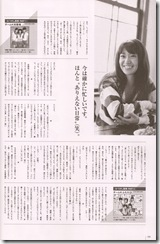 scan0036