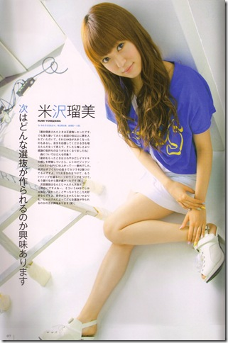 scan0048