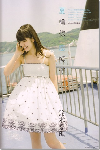 scan0052