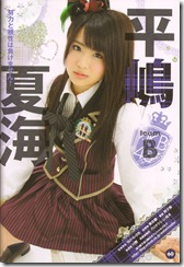 scan0092
