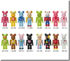 AKB48 BE@RBRICK COLLECTION 1~16