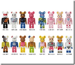AKB48 BE@RBRICK COLLECTION 17~32