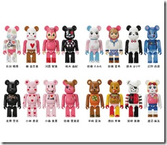 AKB48 BE@RBRICK COLLECTION 33~48