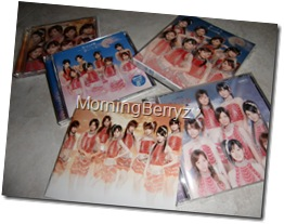 Morning Musume- Aruiteru complete releases