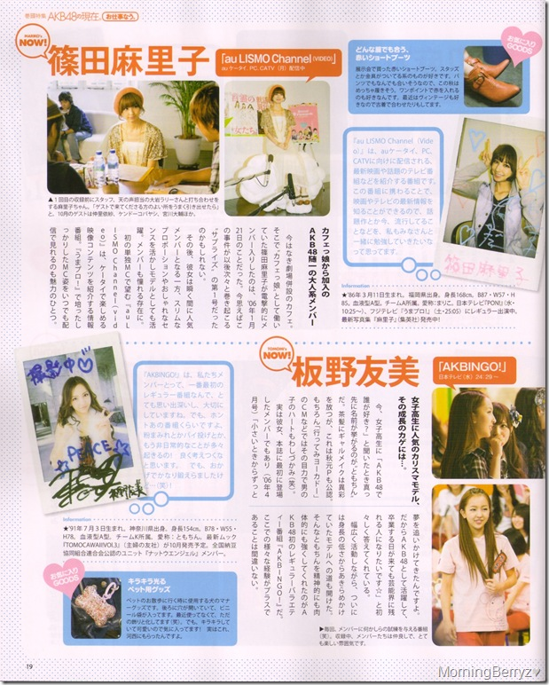 scan0018