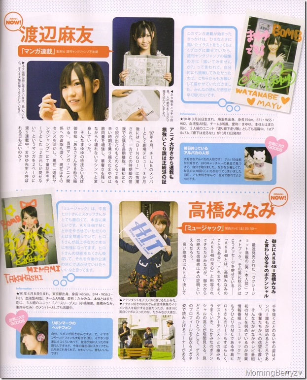 scan0019