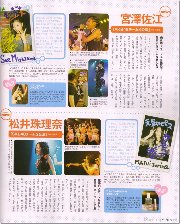 scan0021