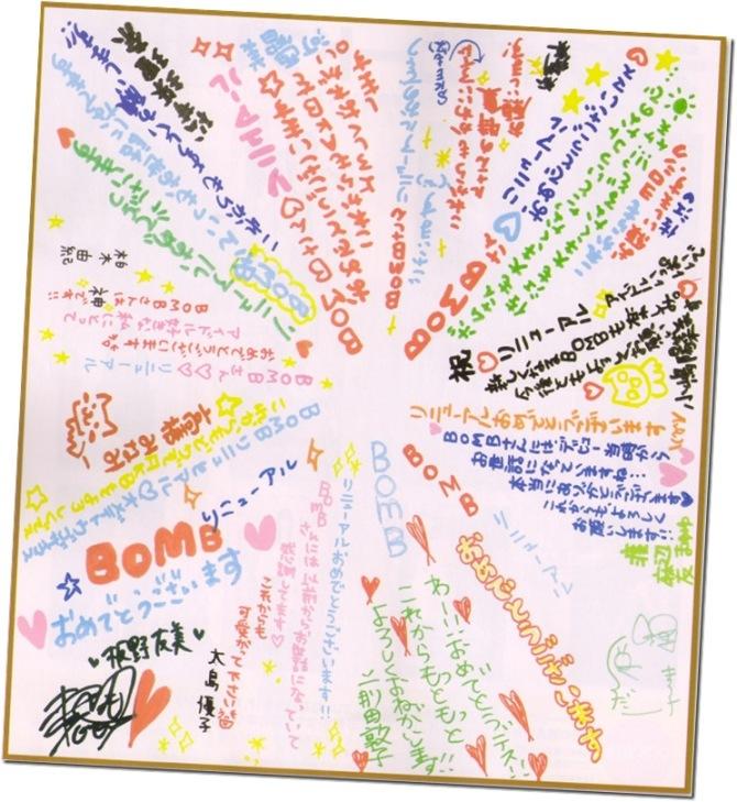 Member no Bomb message~♥