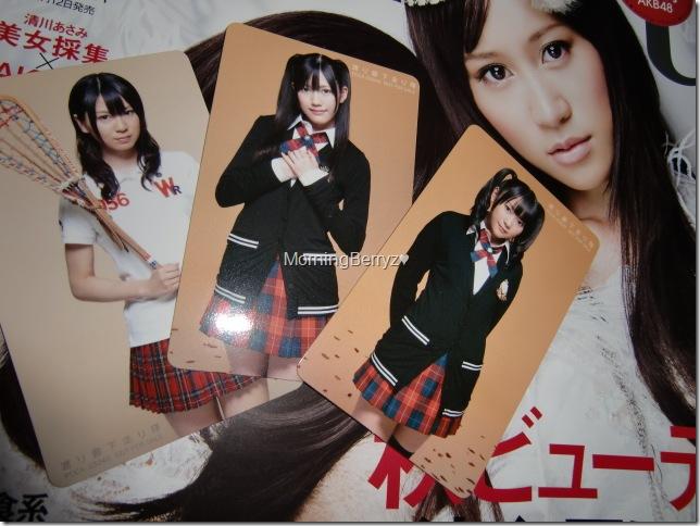 Watarirouka Hashiritai Gyu trading cards