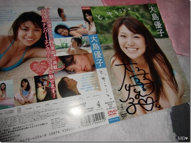 Oshima Yuko DVD event signed jacket Oshima Yuko to, yuu koto