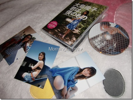 Oshima Yuko Kimi wa, boku no mono DVD with photo extras