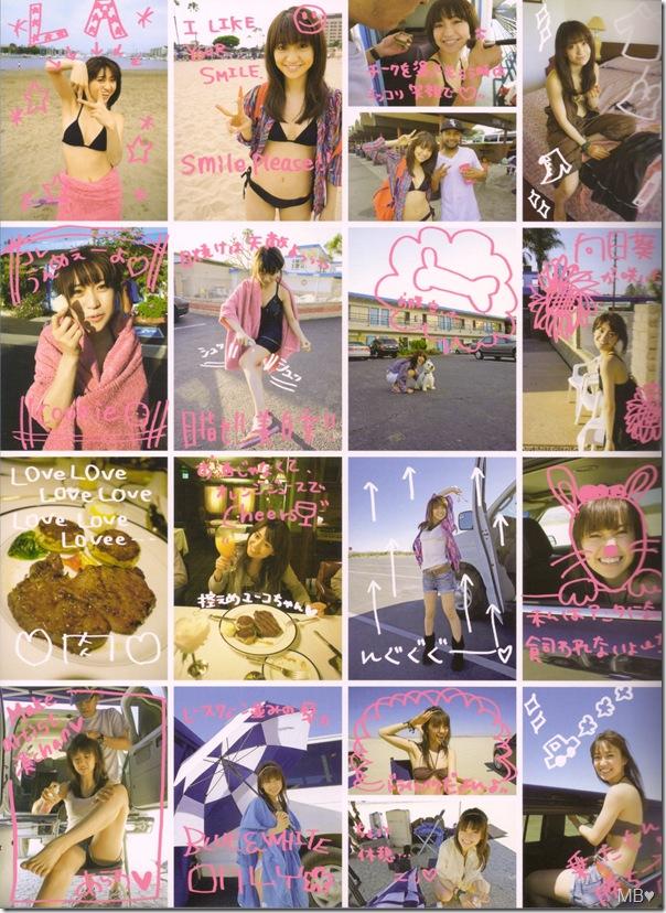 """Oshima Yuko """"Kimi wa, dare no mono"""" shashinshuu front cover (scan0001)"""