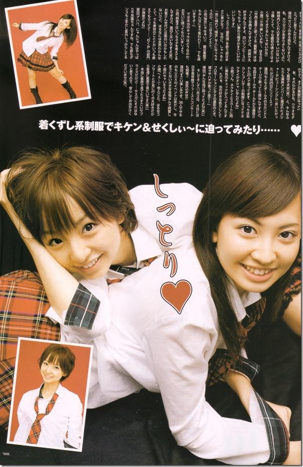 AKB48 in UTB Vol.177 December 2006