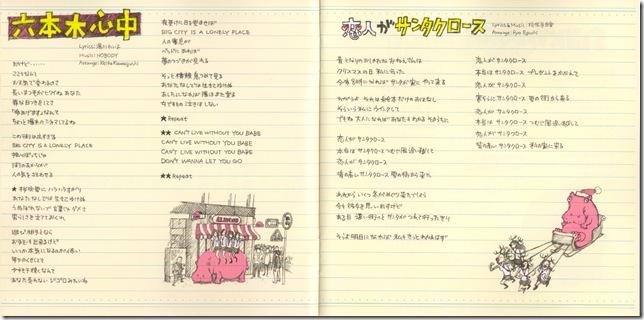 SCANDAL R~GIRL'S ROCK! booklet  scan0003