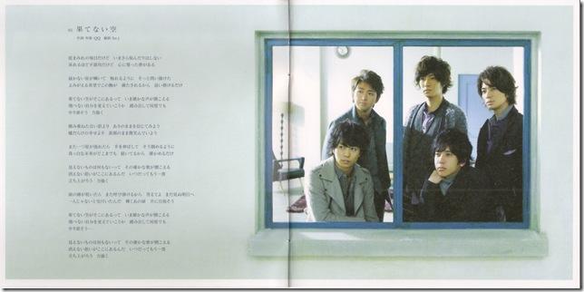 "Arashi ""Hatenai sora"" LE booklet scan2"